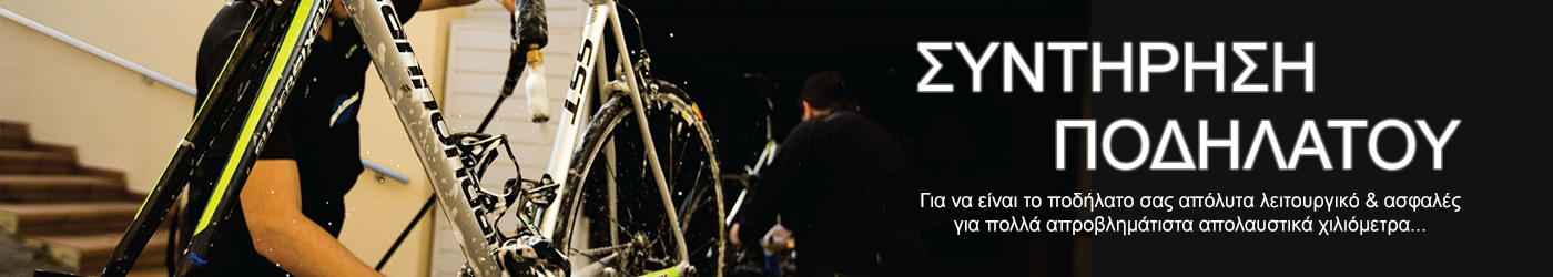 66cfd036e4a2 Oxygen Cycles - Ποδήλατα - Ανταλλακτικά - Αξεσουάρ - Service